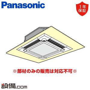 CZ-160KWU5 パナソニック 業務用エアコン 部材 ワイドパネル 天井カセット4方向用 ホワイト P28?P160形|setsubicom