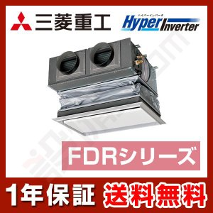 FDRV455H5S-canvas 三菱重工 業務用エアコン HyperInverter 天埋カセテリア キャンバスダクト 1.8馬力 シングル 標準省エネ 三相200V ワイヤード|setsubicom