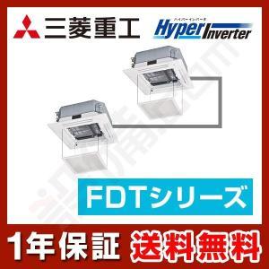 《FDTV1125HP5S-osouji》《送料無料&1年保証》《カードOK》《丁寧・迅速・安心対応...