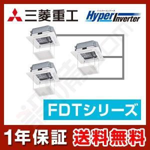 《FDTV1605HT5S-osouji》《送料無料&1年保証》《カードOK》《丁寧・迅速・安心対応...