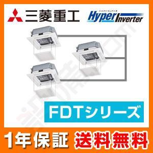 《FDTVP2244HT5S-osouji》《送料無料&1年保証》《カードOK》《丁寧・迅速・安心対...