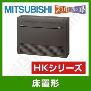 《MFZ-HK4017AS-B》《送料無料&1年保証》《カードOK》《丁寧・迅速・安心対応をお約束》...