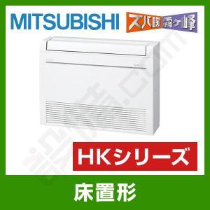 《MFZ-HK4017AS-W》《送料無料&1年保証》《カードOK》《丁寧・迅速・安心対応をお約束》...