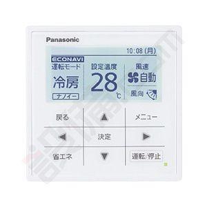 PA-P112V6KN パナソニック 業務用エアコン Kシリーズ 天吊形厨房用エアコン 4馬力 シングル 寒冷地用 三相200V ワイヤード|setsubicom|03