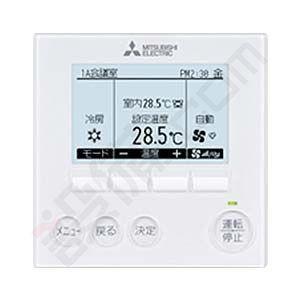 PLZ-ERMP56ER 三菱電機 業務用エアコン スリムER 天井カセット4方向 2.3馬力 シングル 標準省エネ 三相200V ワイヤード|setsubicom|03