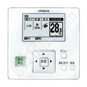 RCI-AP160HNP9 日立 業務用エアコン 寒さ知らず てんかせ4方向 6馬力 同時ツイン 寒冷地向け 三相200V ワイヤード 冷媒R410A|setsubicom|03