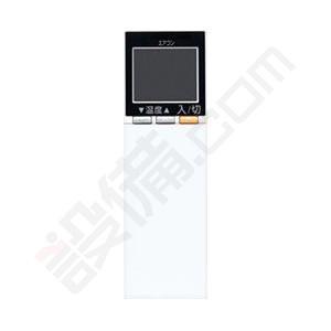 SRF40X2-SET-W 三菱重工 ハウジングエアコン 床置形 シングル 14畳程度 単相200V ワイヤレス 室内外選択 SRFシリーズ setsubicom 03