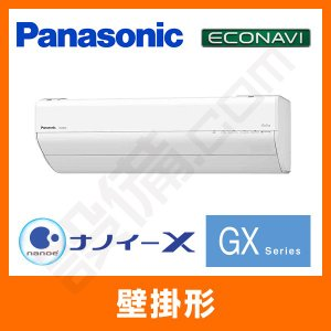 《XCS-369CGX-W/S》《送料無料&1年保証》《カードOK》《丁寧・迅速・安心対応をお約束》...