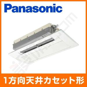 XCS-B281CC2/S-wood パナソニック ハウジングエアコン 天井ビルトイン1方向タイプ シングル 10畳程度 単相200V ワイヤレス|setsubicom