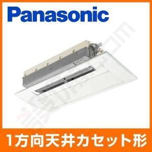 XCS-B401CC2/S パナソニック ハウジングエアコン 天井ビルトイン1方向タイプ シングル 14畳程度 単相200V ワイヤレス|setsubicom