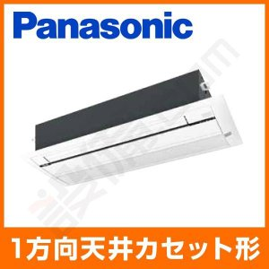 XCS-B502CC2/S パナソニック ハウジングエアコン 天井ビルトイン1方向タイプ シングル 16畳程度 単相200V ワイヤレス|setsubicom