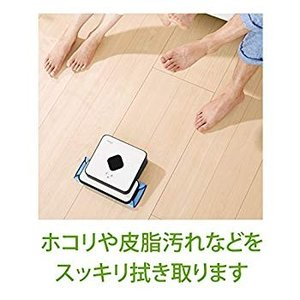 ブラーバ371j アイロボット 床拭きロボット 静音 簡単操作 水拭き・乾拭き 落下防止 B3710...