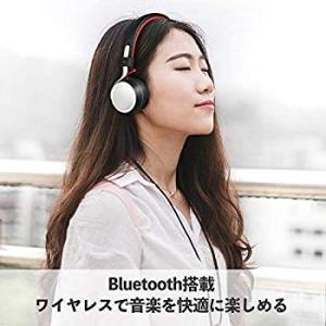Bluetooth ヘッドホン OneAudioワイヤレス ヘッドホン低音強化 40mm径大型ドライ...