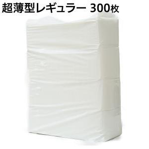 スタイルプラス ペットシーツ 使い捨てタイプ レギュラー 薄型 お徳用 (1回使い捨て 犬用 トイレ...