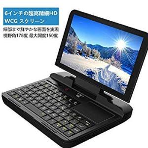 GPD MicroPC 6インチ ノートパソコン Windows10 Pro搭載 (Celeron N4100 8GB LPDDR4メモリ|settaroponpon