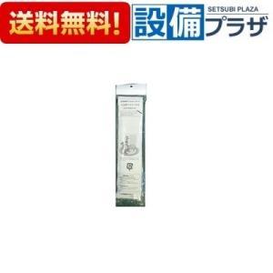 ∞[017-0124000]リンナイ エアコン用空気清浄フィルター|setubi