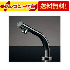 [239-001-1]KAKUDAI 小型電気温水器 センサー水栓つき setubi