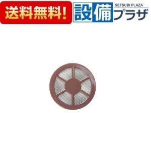 ∞[7642601]《13》ノーリツ FFIフィルタ 1つ穴タイプ 給湯器 循環アダプターフィルター|setubi