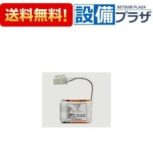 【即納・在庫あり】●[A-4305]《4》INAX/LIXIL リチウム電池|setubi