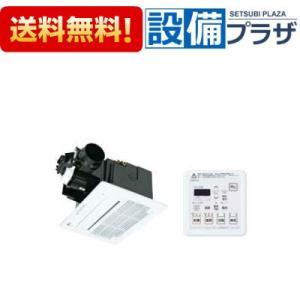 ▲[BDV-3306AUKNSC-BL]ノーリツ 浴室暖房・乾燥 天井カセット形 1室自動乾燥機能付タイプ コンパクト 暖房能力3.3kW|setubi