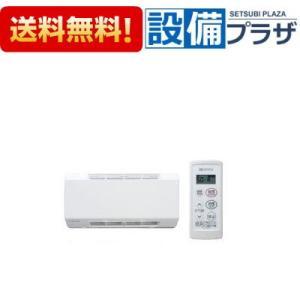 ▲[BDV-3806WN]ノーリツ 浴室暖房乾燥機 シンプルホット 壁掛型|setubi