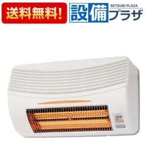 ∞[BF-861RGA]◎ 高須産業 浴室換気乾燥暖房機 24時間換気対応 壁面タイプ 換気扇内蔵(旧品番:BF-861RX)|setubi