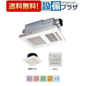 ∞[BS-132HA]MAX/マックス 浴室暖房・換気・乾燥機 24時間換気機能(2室換気・100V) 特定保守製品|setubi
