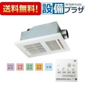 【メーカー欠品中】▽∞[BS-161H]MAX/マックス 浴室暖房・換気・乾燥機 24時間換気機能(...