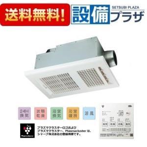 〓[BS-161H-CX]▽MAX/マックス 浴室暖房・換気・乾燥機 24時間換気機能(1室換気・1...