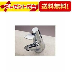 【即納】●[CQ923BZ]パナソニック マルチシングルレバー洗面混合栓 一般地用 setubi