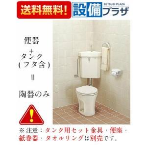 ▲[CS140+S670BU]TOTO 隅付形便器セット(便器・手洗付きタンクのみ)  床排水タイプ