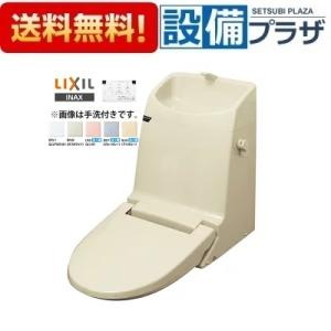 ▲[DWT-CC53AW]INAX/LIXIL リフレッシュ シャワートイレ(タンク付) 手洗なし 流動方式(旧品番:DWT-CC53W)|setubi