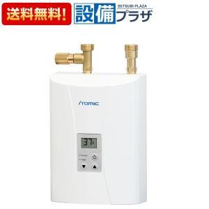 ∞[EIX-125B0]◎日本イトミック EIXシリーズ 小型電気瞬間湯沸器 号数換算:1.4 単相100V2.5kW|setubi