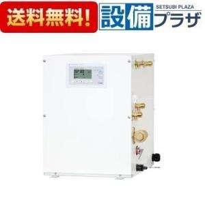 ▲[ESD12BRX111D0]日本イトミック 飲用・洗物両用小型電気温水器 床置型 密閉式 貯湯量12L 電源単相100V1.1kW 操作部B 右側配管(旧品番:ESD12BRX111C0)|setubi