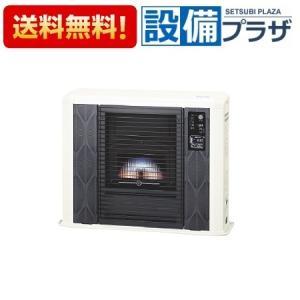 △[FFR-G7040SX T]サンポット/SUNPOT FF式 石油暖房機 ゼータスイング(旧品番:FFR-G7040SX S / FFR-G7040SX Q)|setubi