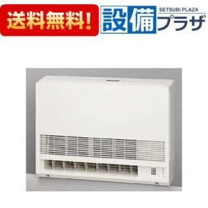 ▲[FR-5501RN-BL]ノーリツ 温水暖房放熱器 温水ファンコンベクター 固定型(旧品番:FR-5500RNA-BL)|setubi