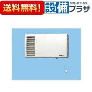 〓[FY-17ZH3-W]パナソニック 換気扇 気調換気扇 壁掛熱交・2パイプ式 壁掛形 2パイプ式 手動式シャッター  ホワイト 温暖地・準寒冷地用|setubi