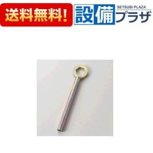 [G22] KVK 旧MYM品 固定ナット取り外し工具 ケーブイケー