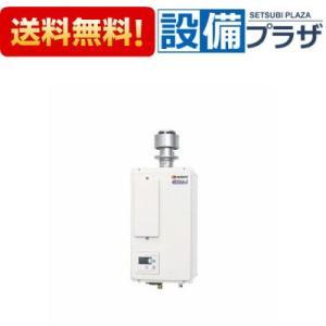 ▲[GQ-C1622WZD-FH]ノーリツ ガス業務用給湯器 16号 屋内壁掛形/ダクト接続形(フード対応)|setubi