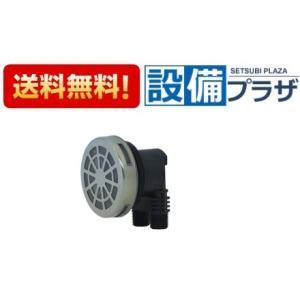 ∞[GT-F791B]三菱 エコキュート用 浴槽アダプター L型 setubi
