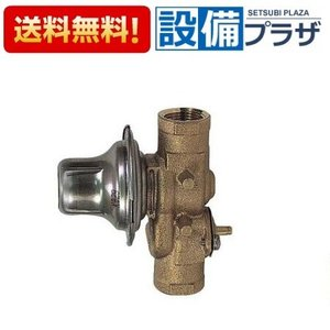 ∞[GT-T8G]三菱電機 電気温水器 減圧弁(旧品番:GT-T8F)|setubi