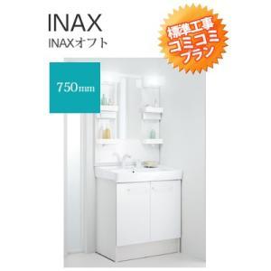 ※●[MFTX-751YFU FTVN-755SY/VP1W]洗面台交換・リフォーム INAX/LIXIL オフト 750mm(KKOMI3)|setubi