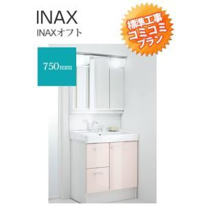 ※●[MAJX-753TZPU FTVH-755SY/VP1W]洗面台交換・リフォーム INAX/LIXIL オフト 750mm(KKOMI4)|setubi