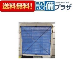 〓[KAF509B160]ダイキン チタンアパタイトフィルター 天吊形(大型)|setubi