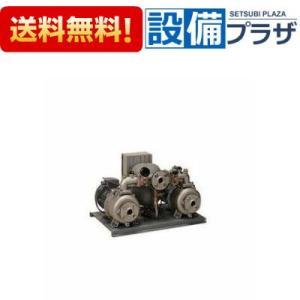 ▲[KB2-325A0.4T]川本ポンプ ステンレス製給水ユニット 三相200V ポンパー 定圧給水