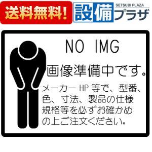 ∞[KH-453-XN]◎ カワジュン 階段手すり用金具 ブラケット エンド用 サテンニッケル