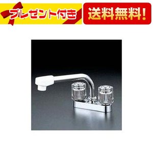[KM17G]KVK水栓金具  流し台用2ハンドル混合栓 ケーブイケー