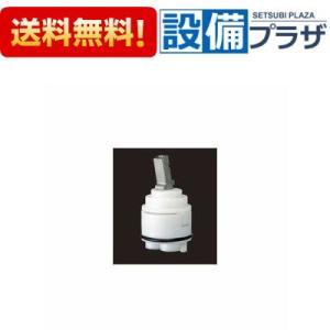 【即納・在庫あり】●[KPS027H-C]KVKコンパクトカートリッジタイプ(上げ吐水用)切替弁・止水弁カートリッジ ケーブイケー(KPS027HC)|setubi