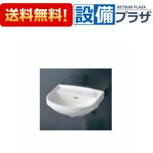 □[L210D]TOTO 壁掛洗面器(小形) 洗面器のみ setubi