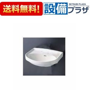 □[L250DM]■TOTO 壁掛洗面器(中形) 洗面器のみ|setubi